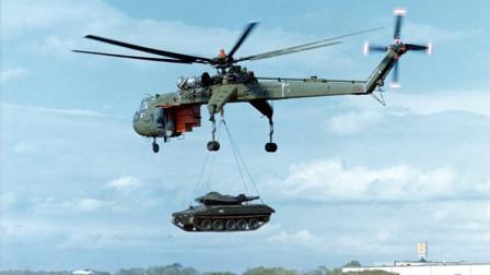 """美军的奇葩直升机,骨瘦如柴却能吊起坦克,人送外号""""空中吊车"""""""