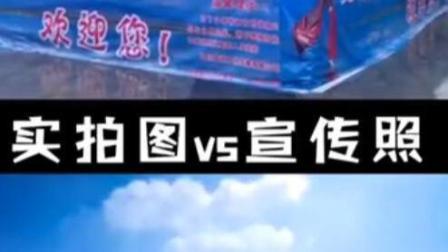 重庆景区回应天空之镜被吐槽:需拍照技术和好天气,已整改