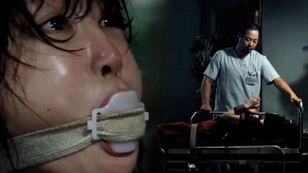 电影解说:美女被继父送到精神病院,还遭院长虐待!结果很意外!