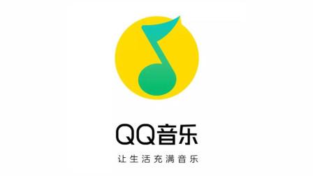 「领菁资讯」又是 820?红米 Redmi 10X 正式发布:搭载联发科天玑 820 / 腾讯 QQ 音乐播放中途插广告引发吐槽