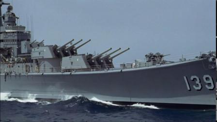 血拼大西洋,德军舰长与英军舰长谈话,德军小型战舰速度快火力猛