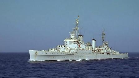 血拼大西洋,英国舰队出发追击德国战舰,指挥官召集舰长们开会!