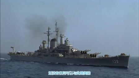 血拼大西洋-德国海上之王袖珍战列舰,在大西洋击沉了英国舰船!