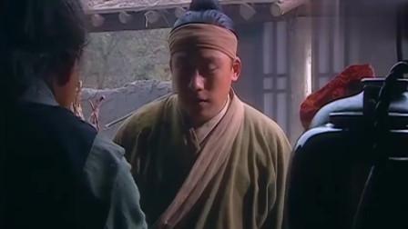 水浒传:石秀混入祝家庄!伪装成砍柴人打听消息!得知祝家庄地势