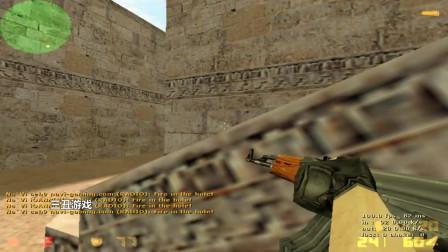 CS世界大赛拥有战神NEO的身法,森林哥的枪法,他是谁?