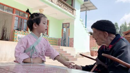 95岁老娘在儿子家,儿子打工不在家,4岁重孙女的做法让人称赞