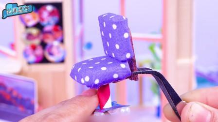 DIY手工制作一个紫色圆形斑点椅子,转轮是珍珠做的四个轮子
