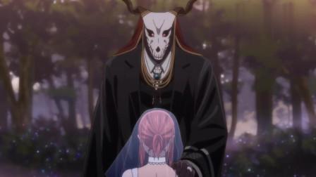 """魔法使的新娘:""""你愿意接受这样的我吗?""""艾利亚斯说出了心里话"""