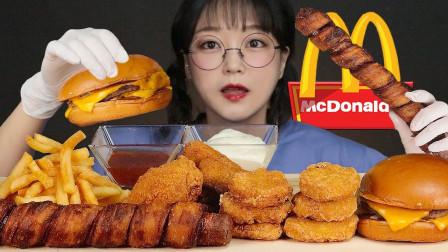 """韩国ASMR吃播:""""麦当劳芝士汉堡+炸鸡+薯条+芝士棒"""",听这咀嚼音,吃货欧尼吃得真馋人"""