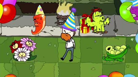 植物大战僵尸:植物与僵尸的生日蛋糕争夺战