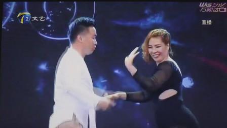 第三届天津快乐吉特巴全国舞蹈大赛第六场
