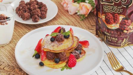 上好佳的精致生活丨上好佳燕麦乐水果美式Pancake