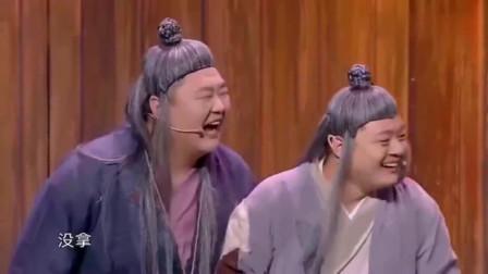 欢乐喜剧人6:张浩现场大秀武功,被美人嫌弃太黑!
