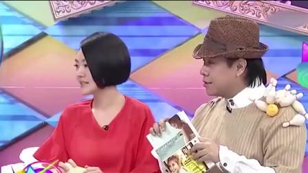 小S吐槽恺乐:你不知道老板女友是周扬青吗?她脱口的一句话,气得小S回怼!
