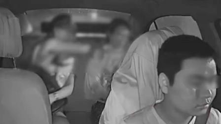 贵州一男经理醉后出租车上拳打女下属 司机制止反遭其殴打