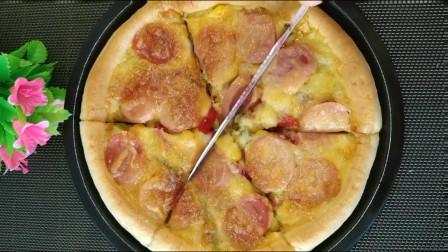 给大家做一个自制美食家庭版披萨饼,方法很简单,很好吃哦!