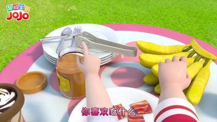 宝贝JOJO当小厨师一起制作香蕉花生酱,猜猜成品怎么样?