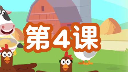 """熊猫博士识字第四课——""""大"""""""