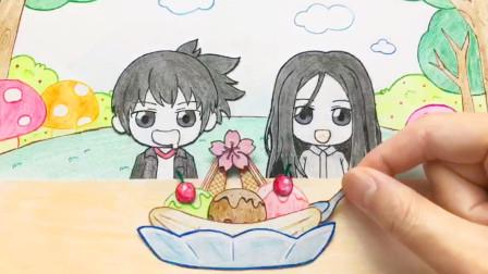 手绘定格动画:二次元吃播,用纸上美食治愈你 水果冰淇淋来一份,好丰盛呀,宝儿姐慢慢吃