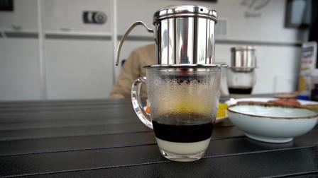 房车旅居Vlog第66集:  房车旅行中如何冲泡咖啡?子游推荐一款简单方便的越南滴漏咖啡