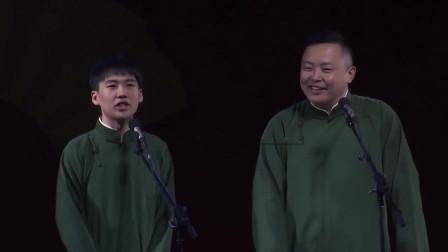 郭麒麟:我爸爸唱什么都是评戏味