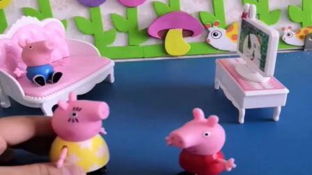 小猪佩奇玩具:乔治生病了,佩奇就背着乔治去医院,原来乔治发烧了