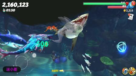 饥饿鲨世界:黑魔法鲨阿拉伯海大冒险!