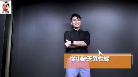港娱 | 【爱回家金城安】周家洛:我不想做马国明2.0