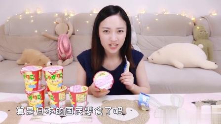 """揭秘日本爆火的""""拉丝土豆泥""""薯条+芝士解锁新吃法, 真会好吃?"""