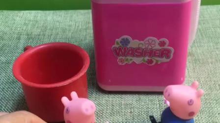乔治用洗衣机洗小球,佩奇的头花不见了,和小球混在一起了