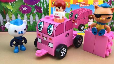 益智积木玩具拼装,海底小纵队趣味变换工程车!