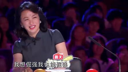 达人秀:不但是一流的歌手,还是个一流段子手,金星笑了一整场!