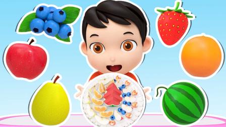 益智宝贝 水果拼盘,早教动画