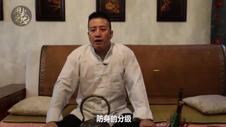 馆长李峰:防身分为三个等级,普通人碰到第三级,直接出手不要犹豫