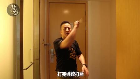 馆长李峰:给战术笔加一根绳子,打击范围翻倍!敌人根本不敢近身!