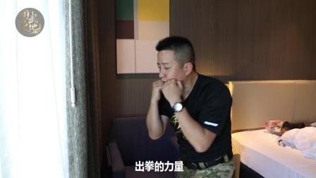 馆长李峰:搏击的力量是整体发力,教你一招技巧,让你的拳腿更重