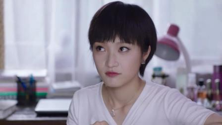 """二龙湖爱情故事 2020 """"爱情终结者""""现身,遇见她必成单身狗"""