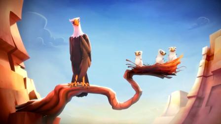 动画:爸爸带娃太可怕,老鹰为让孩子闭嘴,直接把它们吞进了肚子!