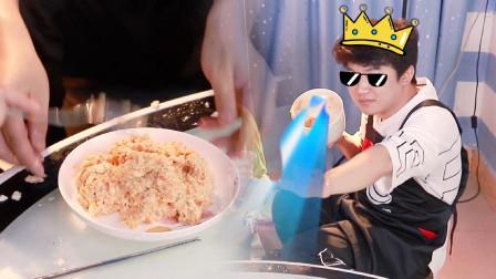 爆笑厨房:一碗红薯拌豆腐,一口一勺不痛苦!