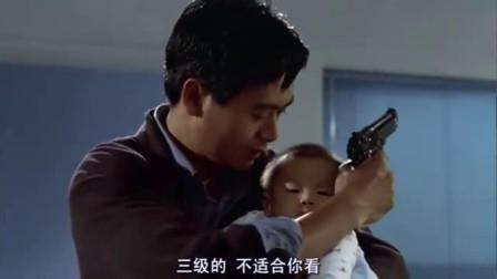 辣手神探:周润发变身超级奶爸,带着小鬼杀四方,霸气