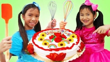 温迪和珍妮,假装一边做生日蛋糕一边唱歌,真是太有趣了啦!