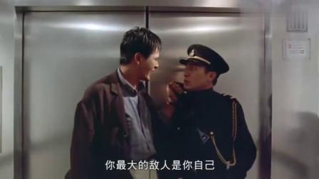 辣手神探:最精彩的一段,枪战不断场面炸裂,这才叫顶级大片