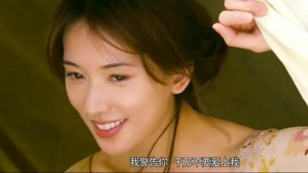 林志玲:我警告你不要爱上我,周杰伦的反应绝了
