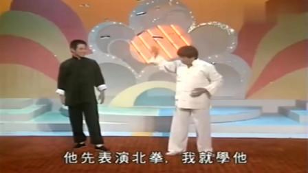 32年前,功夫巨星李连杰竟和刘家良交手,这才是真正的硬功夫!