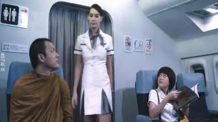 泰国3大著名恐怖片,有一部听说吓死过人,话不多说自己感受下