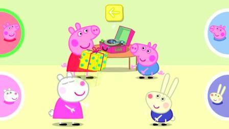 乔治打开了礼盒,乔治是不是获胜者呢?小猪佩奇游戏