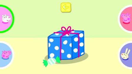 乔治打开礼盒后,发现里面有什么好吃的呢?小猪佩奇游戏