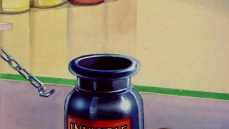 杰瑞鼠跳进了一个瓶子里,里面装的是隐形墨水,这下好玩了