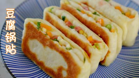 外壳酥脆,内里柔软的豆腐锅贴,鲜美好吃