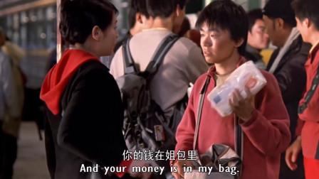 刘若英不告诉王宝强钱被偷了,让他一直傻天真,是不是害了他?